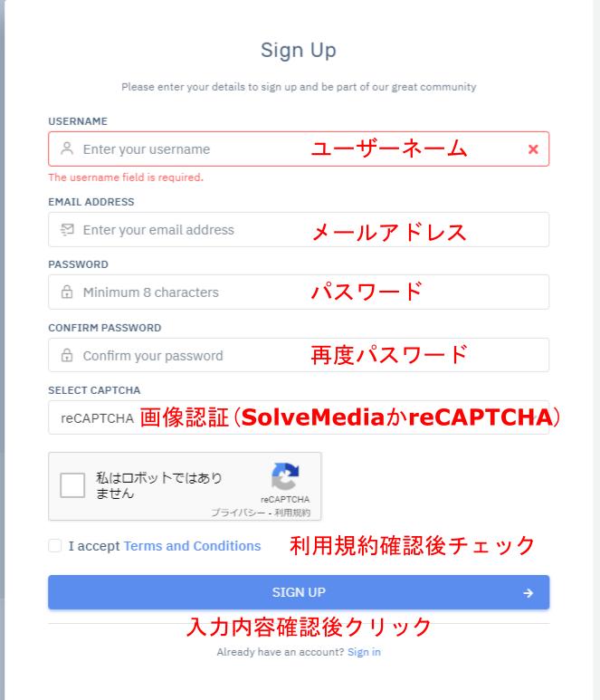 BTCBux登録方法2