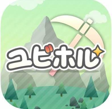 【ユビホル】完全無料でETHが貰えるアプリ!ミニアイコン